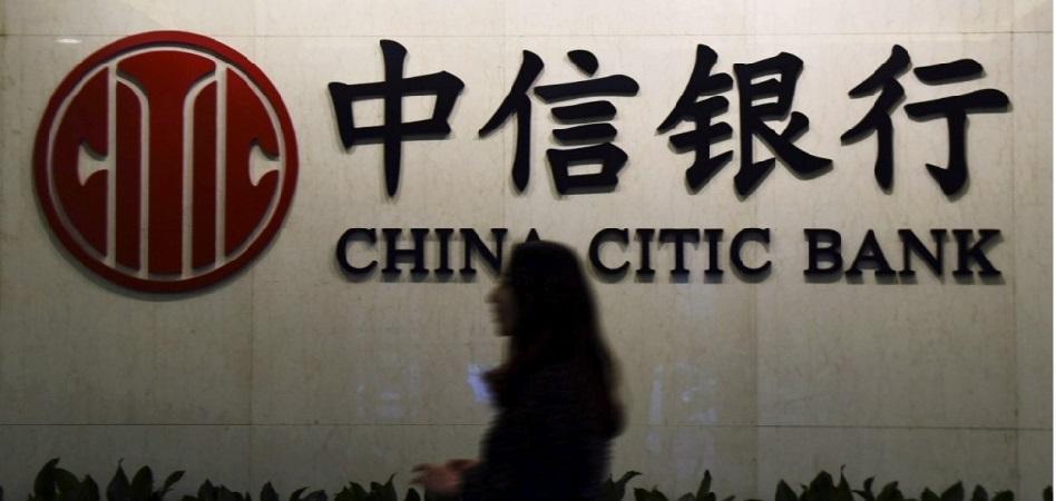 Baidu se abre paso en 'terreno fintech' y se alía con China Citic para lanzar un banco virtual