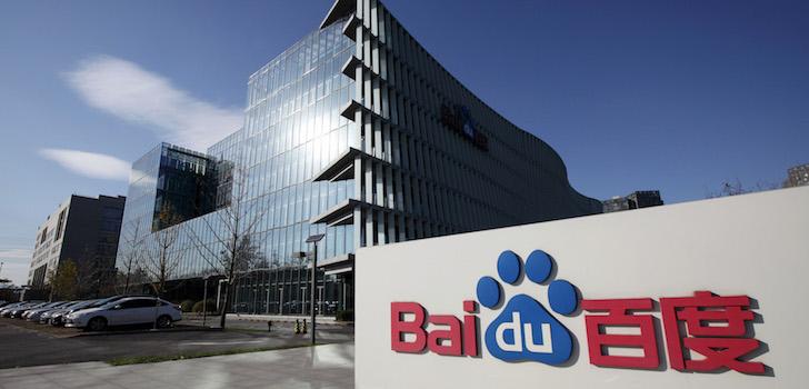 Baidu vende una participación mayoritaria de su área de servicios financieros por 1.900 millones