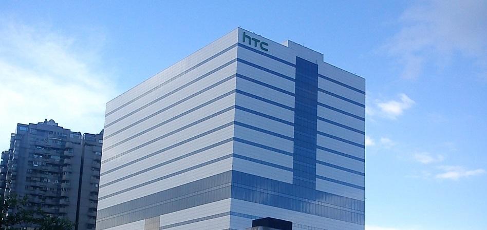 HTC España ganó un 70% menos el año en que se replegó en el país