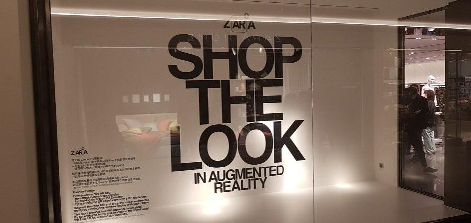 La realidad virtual se cuela en las tiendas de Inditex con un piloto de 120 establecimientos