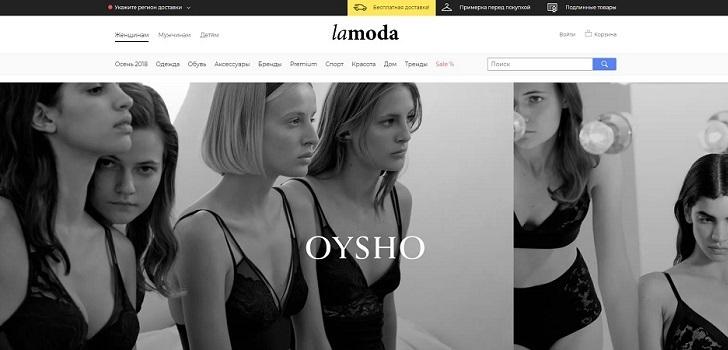 Inditex intensifica su ofensiva online y comercializa Oysho bajo el paraguas de Rocket Internet