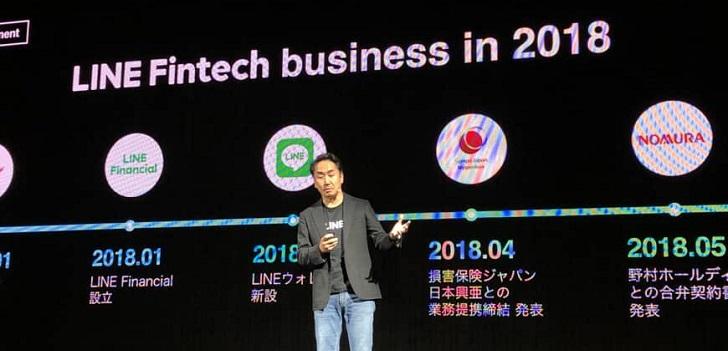Line suma nuevos aliados: firma un acuerdo con Tencent y Naver para unificar pagos móviles